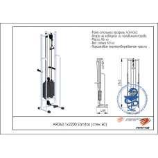 Sanitas (стек 60кг) Комплектация Норма AR063.1х2200