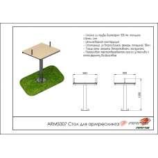 Стол для армреслинга ARMS007