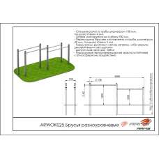 Брусья разноуровневые ARWOK025