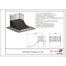 Радиус (1.25) SPM100.2