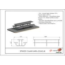 Скейттэйбл (0.6L2.4) SPM231