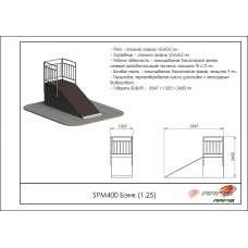 Бэнк (1.25) SPM400