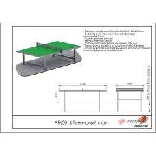 Теннисный стол ARLS014