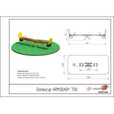 Качалка-балансир ARMSBABY 700