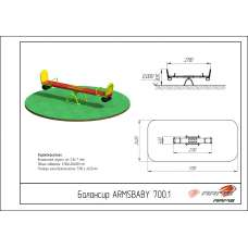 Балансир ARMSBABY 700.1