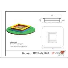 Песочница ARMSBABY 208.1