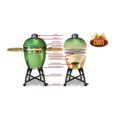 Керамический гриль Start Grill 12