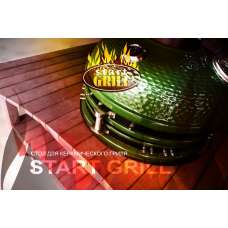 Стол для керамического гриля Start Grill на колесах
