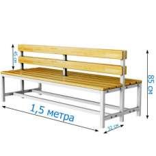 Скамейка для раздевалки 1,5 метра,