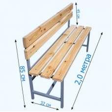 Скамейка со спинкой для раздевалок 2,0 метра