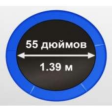 Мини батут с защитной сеткой ARLAND 140см