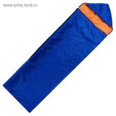 Спальный мешок-кокон Maclay эконом, 2-слойный, 220 х 70 см, не ниже +10 С