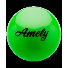 Мяч для художественной гимнастики AGB-101, 15 см