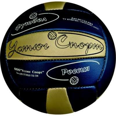 Мяч футбольный 18-ти дольный из искусственной кожи УС №5