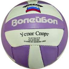 Мяч волейбольный из натуральной кожи УС №5