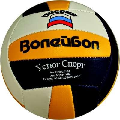 Мяч волейбольный УС №5 кожа иск.