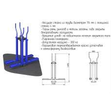 Тренажер Лыжник (двойной) ARMS043