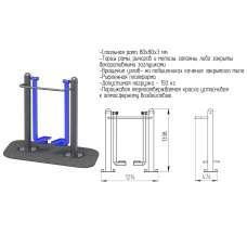 Шаговый тренажер ARMS041