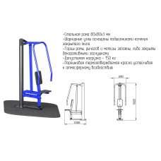 Горизонтальный жим ARMS050