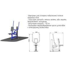 Жим к груди ARMS054