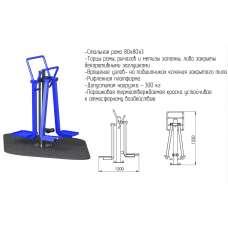 Тренажер Маятник +разведение ног ARMS071