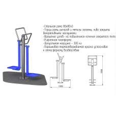 Тренажер Маятник двухпозиционный ARMS072