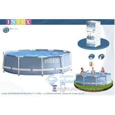 Каркасный бассейн INTEX Prism Frame Pool 28702 (круг) 3,05х0,76м, с насосом
