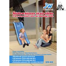 Горка прямая DFC SlideWhizzer SW-01