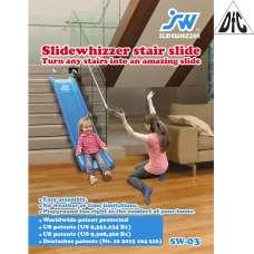 Горка прямая DFC SlideWhizzer SW-03