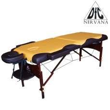 Массажный стол DFC NIRVANA Relax 4
