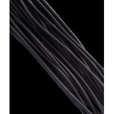 Скакалка резиновая, с пластмассовой ручкой, 2,85 м