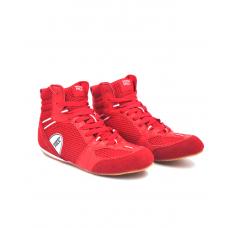 Обувь для бокса PS006 низкая