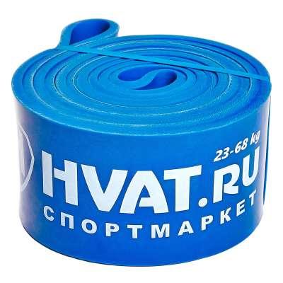 Синяя резиновая петля HVAT (23-68 кг)