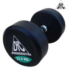 Гантели DFC POWERGYM 22,5кг (пара)
