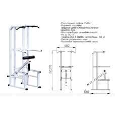 AR075 Гравитрон на свободных весах
