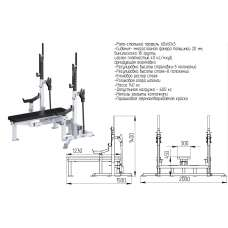 AR012.3 Комплекс для пауэрлифтинга