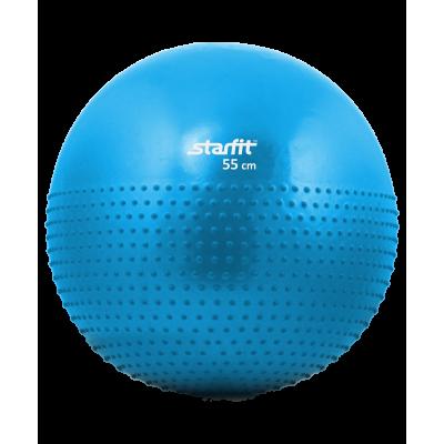 """Мяч гимнастический полумассажный """"Антивзрыв"""" GB-201 (синий, серый)"""