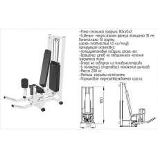 AR037 Разведение ног (Стек 100 кг.)