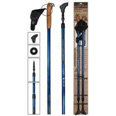 Палки для скандинавской ходьбы ergoforce-blue
