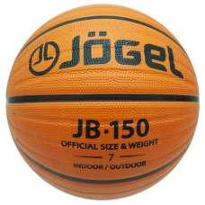 Мяч баскетбольный JB-150 №7 Jögel