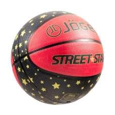 Мяч баскетбольный Street Star №7 Jögel