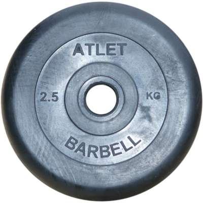 Диск обрезиненный atlet 26 мм 2,5 кг