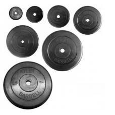 Набор (100 кг) дисков обрезиненных Atlet (26 мм, 31 мм, 50 мм)