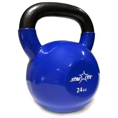 Гиря виниловая DB-401 24 кг, темно-синяя