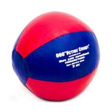 Мяч медицинбол (набивной, 2 кг)