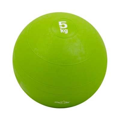 Медбол GB-701, 5 кг, зеленый