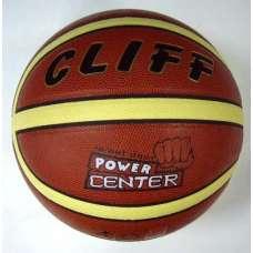 Мяч баскетбольный pvc 80375