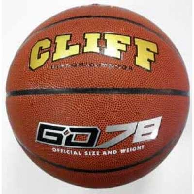 Мяч баскетбольный клифф pvc gd-78
