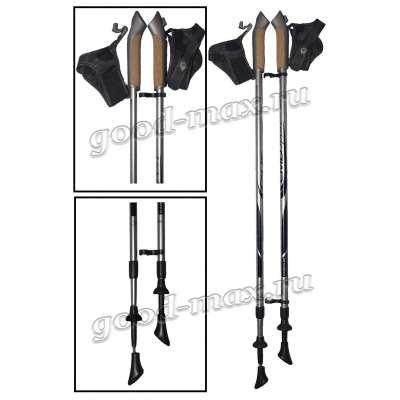 Карбоновые телескопические палки для скандинавской ходьбы «md-carbon»