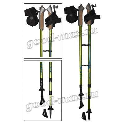 Телескопические палки для скандинавской ходьбы в 3 сложения «md-green» aнтишок
